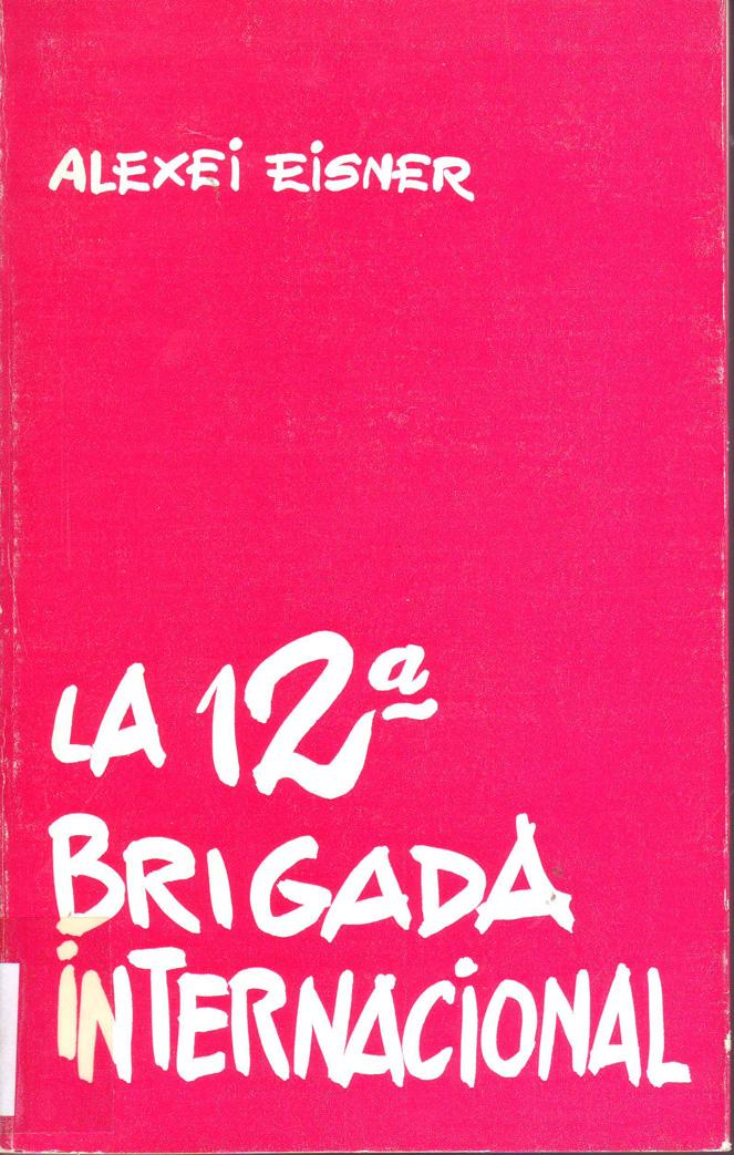 La 12a Brigada Internacional