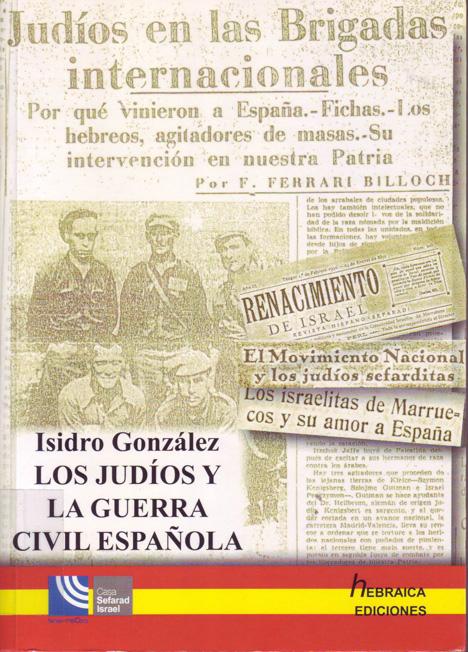 Los judíos y la Guerra Civil española.