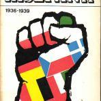 Z Pomoca republikanskiej Hiszpannii : 1936-1939