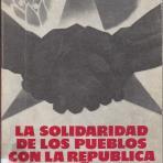 La Solidaridad de los pueblos con la República española : 1936-1939